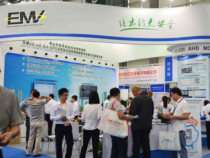 Thank you for visiting our Booth at CPSE 2018 in Beijing!
